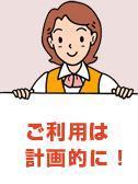 松山テナント情報館のブログ